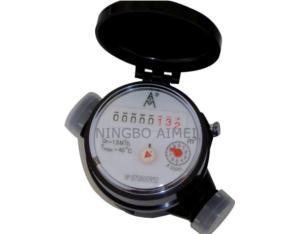 Single Jet Dry Dial Plastic Water Meter (LXSC-13S)