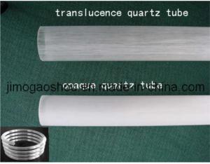 Milky White Quartz Tube