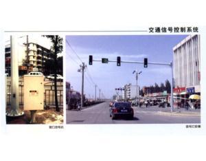 Emergency Light & Indicator Light