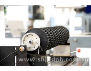 Air-Conditioner Balancing Machine (PHQ-T5)