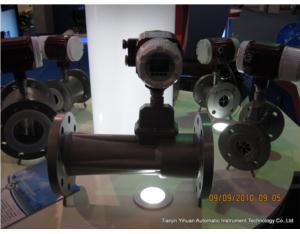 Vortex & Swirl Flowmeter (YHLX-7)