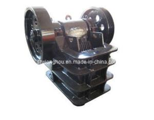 Trustworthy Jaw Crusher