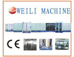 Glass Machine - Vertical Insulating Glass Production Line (LBZ2500PC)