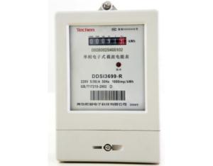 Single Phase Electric PL Carrier Wave Kwh Meter