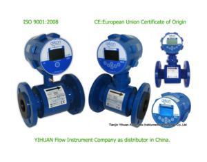 Electromagnetic Flowmeter (YHLD)