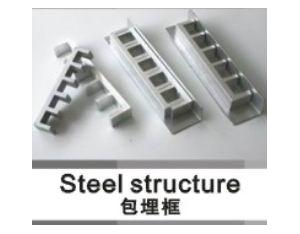 Steel Structure for Embedding