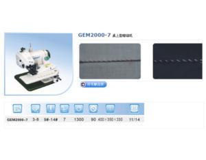 GEM2000-7 Desk-top blind stitch machine