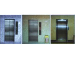 Elevator & Funicular Car