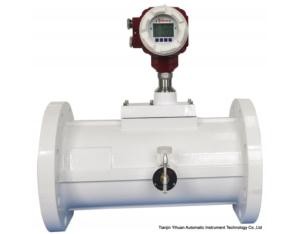 Gas Turbine Flow Meter (YHLW-Q)