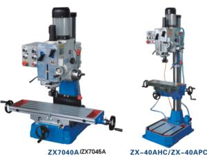 Drilling & Milling Machine (ZX7040A /7045A /ZX-40AHC/APC)