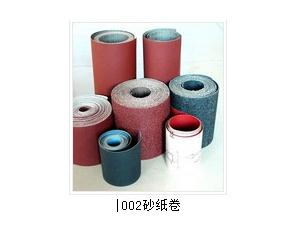 02_sand paper roll