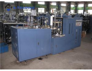 Paper Bowl Forming Machine (DB-B/DB-2B)