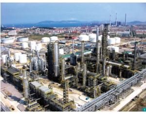 Lidong Chemicals Co.,Ltd.in Qingdao,China