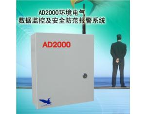 Data Acquisition Device & Burglar Alarm System (AD2000-L)