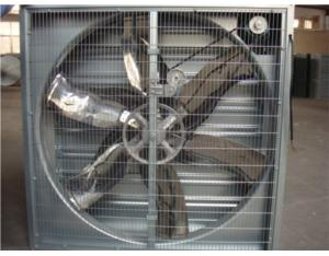 Centrifugal Open Exhaust Fan (1250E)