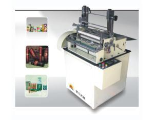Paper Pipe Labeling Machine (FRTB-QJ400)