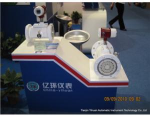 Gas Turbine Flow Meter (YHLW-Q)
