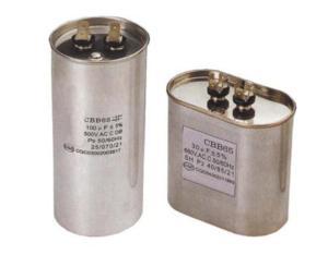 Cbb65 Metallized Polypropylene Film Capacitor for AC