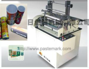 Comeposite Containers /Labeling Machine