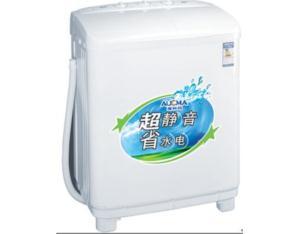 Jin lang Series XPB78-2105S