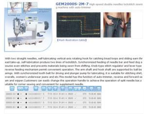 GEM2000S-2M-7 High-speed double needles lockstitch sewing machine with auto-trimmer