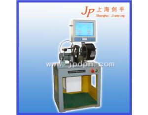 Supercharger Balancing Machine (PHQ-16)