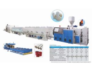 PPR Pipe With Auminum Layer Production Line