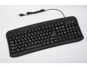 Multimedia Keyboard (DL-KBM968)
