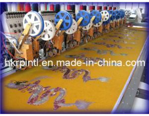 RP-912 1000rpm High Speed Embroidery Machine (RPV)