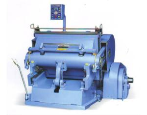 Plate Making & Printing Machinery