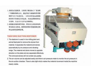 Suction Destoner (TQSX120*2)