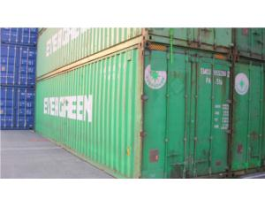 40' High Cube ISO Shipping Container
