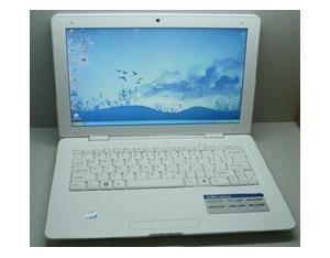 Laptop (JHH-A133)