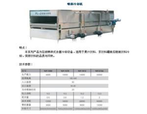 Disinfect Equipment & Sterilizer