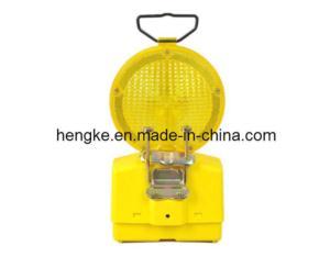 Traffic Warning Lamp, Flash Lamp, Barricade Lamp (HX-WL03A) .
