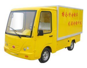 Electric Utility Vehicle /GLT3023