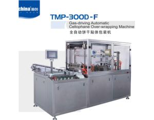 Biscuit Packing Machine without Tray (TMP-300F)