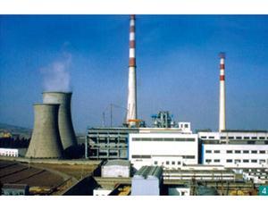 Jinggangshan Huaneng Power Plant