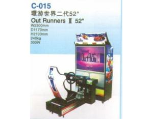 Out Runners II