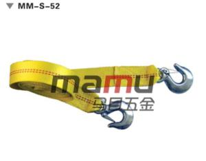 """2""""-4m Tow Strap (MM-S-52)"""