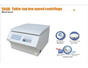 TD4ZB Low-Speed Centrifuge (Blood Seram)