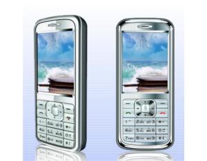 Mobile phoneE166