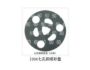 fiber disc with 7 holes