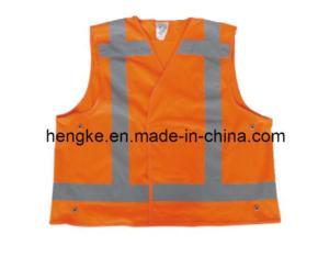 Reflective Vest (HX-RV11)