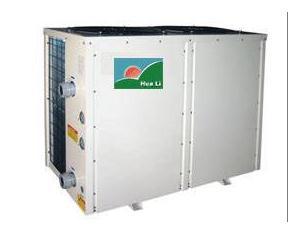 Domestic Heat Pump (HLRS-45)