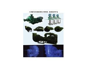 Slurry/Marine Pump Series