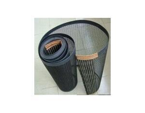 Teflon/PTFE Mesh Fabric Belt