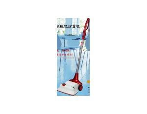 Steam Mop (XH-501)
