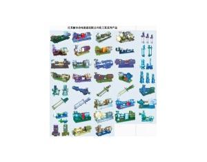 Chemical Pump Series