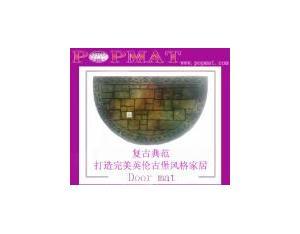 PVC Door Mat -3